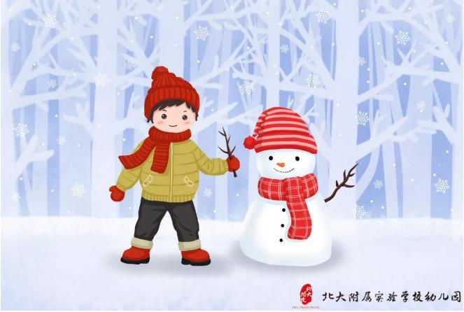 您的位置: 幼儿园 >寒冷冬季,如何让孩子远离感冒发烧?