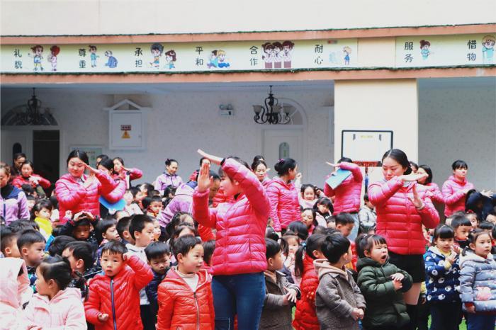 泸州北大附属幼儿园2019年开学典礼